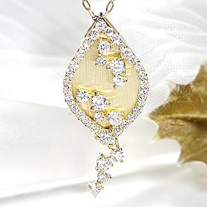 K18YG【0.54ct】【H-SIクラス】ダイヤモンド ネックレス【無色透明】【送料無料】ダイヤネックレス 可愛い ジュエリー 揺れるネックレス ダイヤモンド ペンダント 4月誕生石 プレゼント ダイヤ ダイア 0.5カラット ホワイトデー 品質保証書