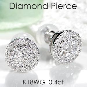 K18WG/YG【0.4ct】ダイヤモンド ピアス【送料無料】ゴールド おすすめ 売れ筋 可愛い ジュエリー 人気 ご褒美 ギフト レディース 品質保証書 クリスマス k18 贈り物 ホワイトゴールド イエローゴールド 0.2ct ゴールドピアス 18金 Pierce