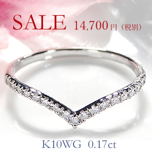 【SALE】K10WG/YG/PG ダイヤモンド V字 リング【0.17ct】【送料無料】セール 特価 安い v字 vリング ジュエリー 人気 レディース 指輪 品質保証書 指輪 プレゼント ギフト ゴールド ダイヤリング ダイア diamond ring Xmas 重ねづけ 10金