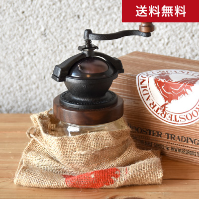 【送料無料】カマノ コーヒーミル(Camano Coffee Mill)RED ROOSTER TRADING COMPANY[A][Y][J]
