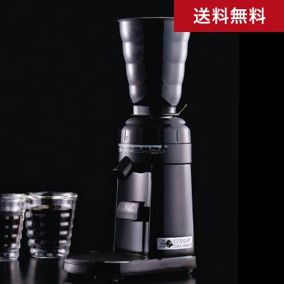 【送料無料】HARIO ハリオ V60 コーヒーグラインダー(電動 コーヒーミル)(EVCG-8B-J)(他の商品との同梱不可)