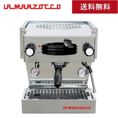 【送料無料】マルゾッコ リネアミニ(LA MARZOCCO Linea mini)(エスプレッソマシン)(100v)