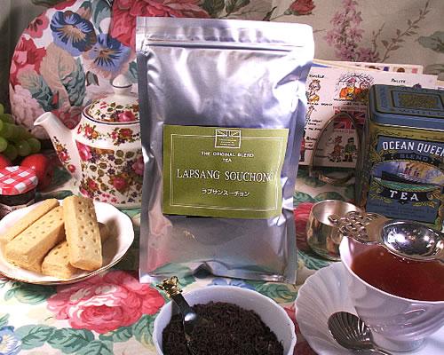 オリジナル紅茶 ラプサンスーチョン 100g