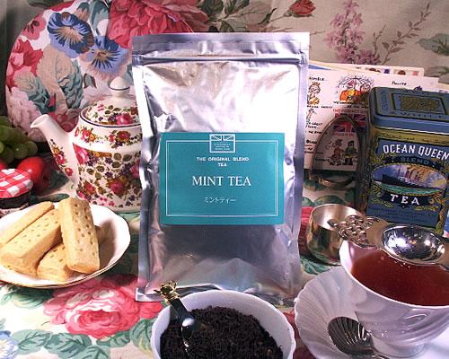 オリジナル紅茶 ミント 50g 限定価格セール ティー 激安卸販売新品