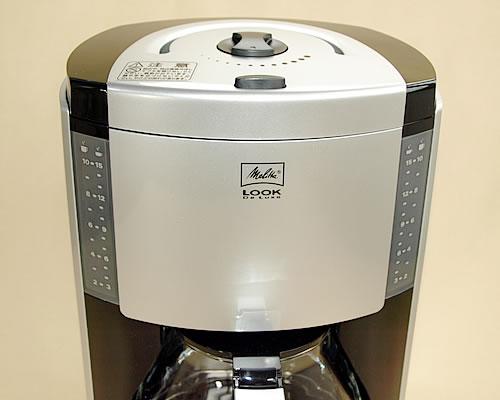 Point 10 x Melitta coffee maker look Deluxe II MKM-9110/B original blend coffee 100 g set
