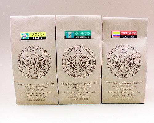 期間限定特別価格 特選セット商品 メーカー直送 ストレート メール便送料無料 コーヒーお試しセット