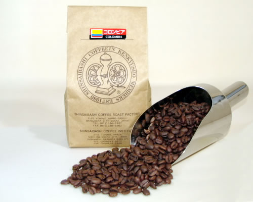 焙煎コーヒー豆 カフェインレスコーヒー 限定タイムセール コロンビアSP 100g お得 スプレモ