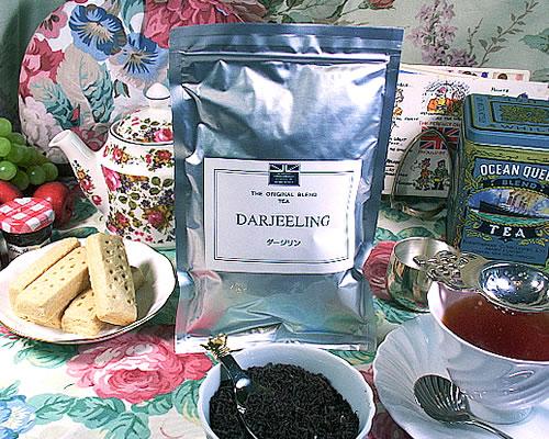 ※メール便指定はあす楽対象外です オリジナル紅茶 ダージリン HLS_DU 国内在庫 50g あす楽対応 商品