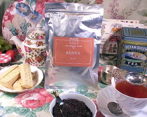 ※メール便指定はあす楽対象外です オリジナル紅茶 ケニア あす楽対応 売買 HLS_DU 正規取扱店 100g