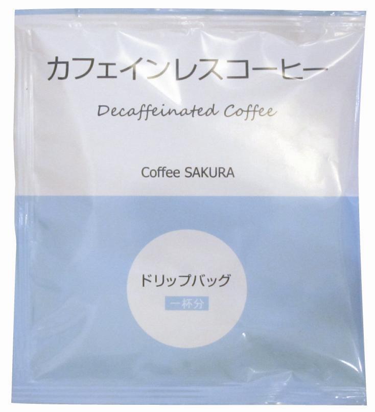 드립 백 커피 카페인 데이 콜롬비아