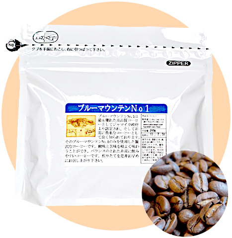블루 마운틴 No.1 200g 원두 커피 블루 마운틴 커피 중 에서도 최고 계급 비르만 No.1을 100% 사용 하 책 국가 내의 블루 마운틴 자메이카
