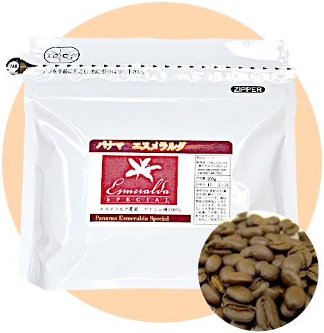 艺妓巴拿马咖啡豆爱斯梅拉达农场 200 g