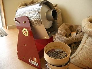 煎っ太郎【小型焙煎機】
