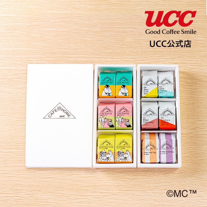 バラエティ豊かなギフトセット UCC公式コーヒー カフェアットホーム CAFE@HOME ムーミン谷 FIKAセット レギュラーコーヒー マーケティング 10g×12杯 粉 至高 ギフト