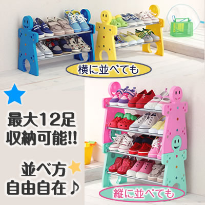 NHK Community Information Office Introduced ◇ Holds Up Shoes For Adults  From Kids U0027 Shoes Rack