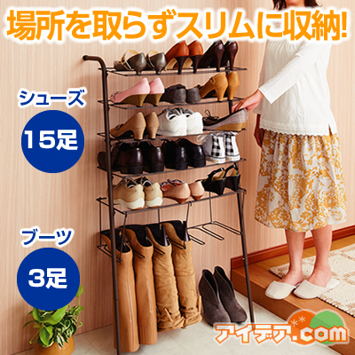 Standing Seat Slim Shoe Rack Space Saving Door Height Adjustable And Can  Hold Up · ◇!