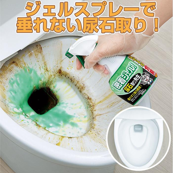 おしっこ 臭い トイレ