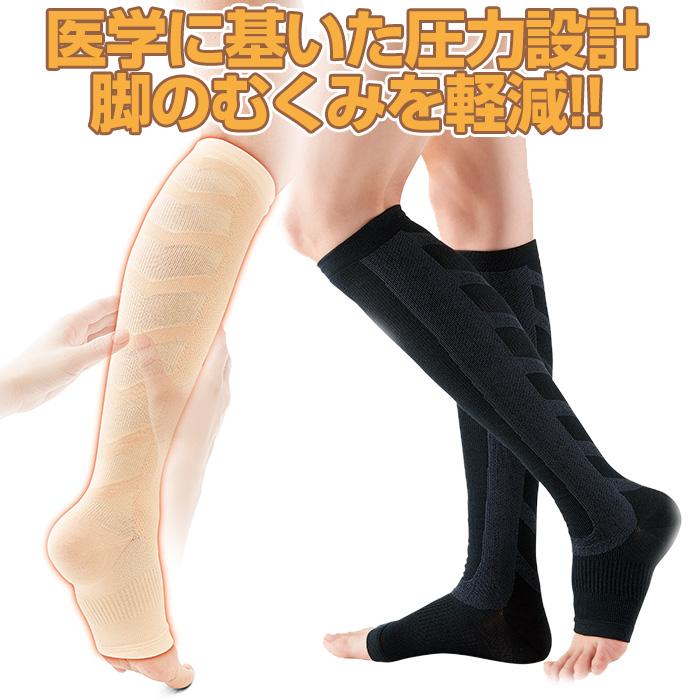 リンパ液のうっ滞を予防 改善 適度な圧力で下腿部を締付ける 筋肉をサポートし 血液促進効果で 休日 下腿部の血液の滞留を防ぎます 長時間の歩行や立ち仕事 運動前後のケアに P3倍 サポーター レディース 手もみ感覚 静脈還流の促進を目的に使用される医療用の弾性ストッキングです 運動前後のケア リンパ ベージュ 締め付け感 むくみ軽減 コジット うっ滞を予防 受注生産品 つらい階段の上り下り ムクナイト ふくらはぎカカト付きサポーター リンパ液
