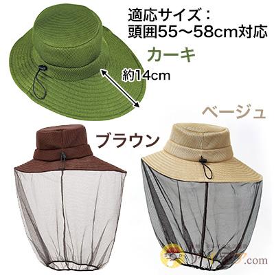 Idea com | Rakuten Global Market: ◇ as for mountain climbing hat is ...