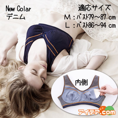 3c2644a6a0 keep the bust in the correct position while you sleep sleep beauty settling  bra  for ! Re-issue guitars knit bra bust up night Bras nightwear usque