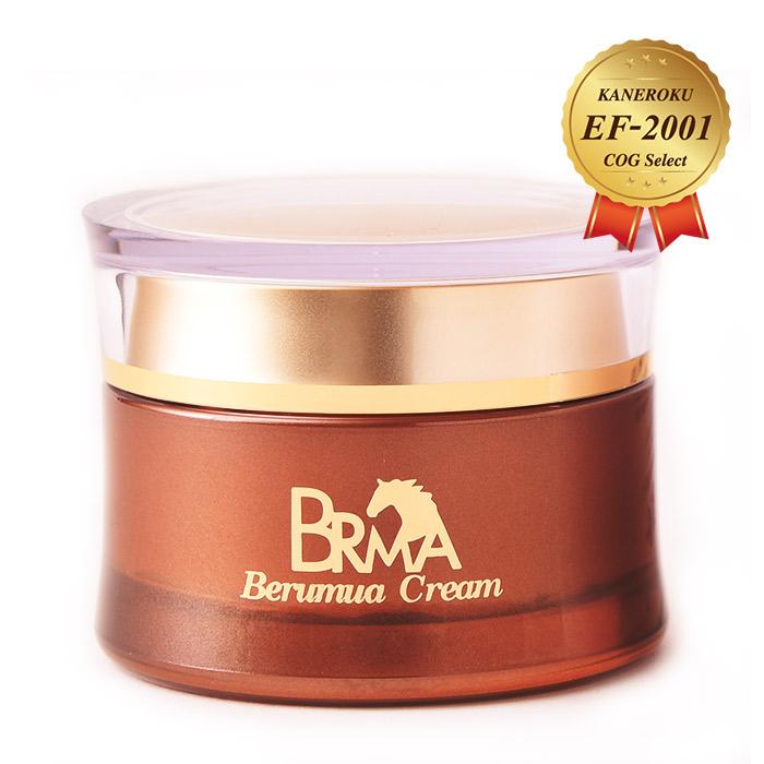 ベルムアクリーム 乳酸菌入り全身用美容クリーム