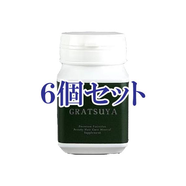 【アカモク】【フコイダン】【薄毛】【白髪】【GRATSUYA】グラツヤサプリメント 186粒×6(約6か月分)[サロン品]