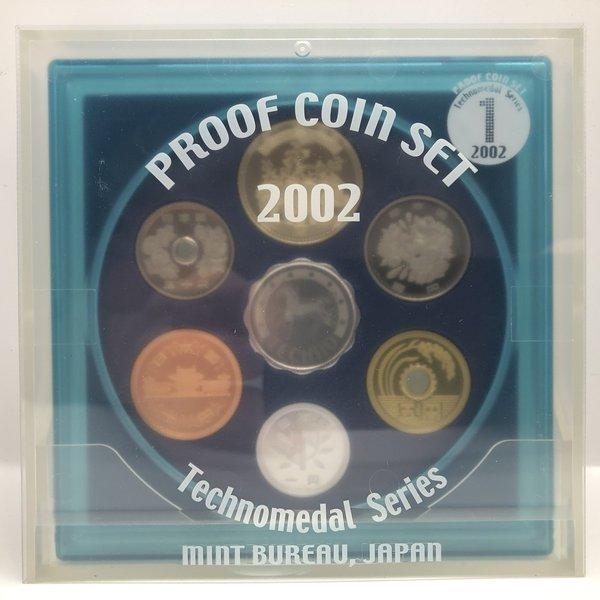 記念硬貨/記念コイン/記念プルーフ貨幣セット テクノメダルシリーズ 1 プルーフ貨幣セット 2002(平成14年)