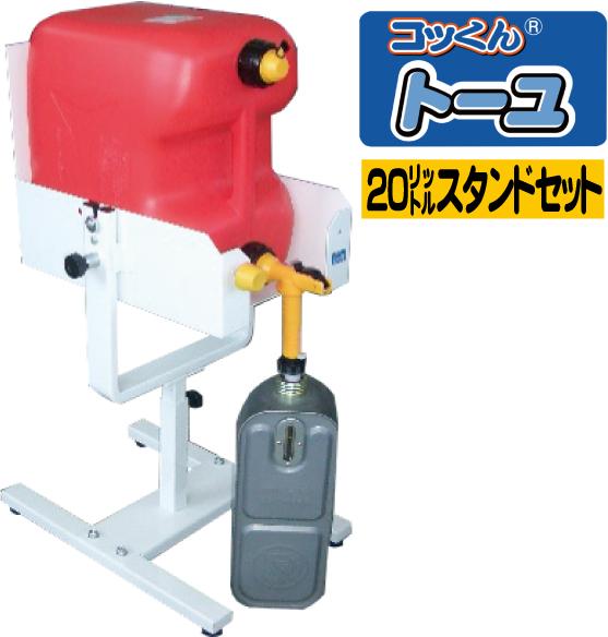 灯油ポリタンク専用コック「コッくんトーユ」  20リットル用スタンドセット