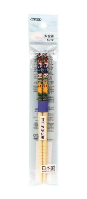 〈★Pokemon〉【すべり止め付き】日本製 竹はし  ポケモン サン&ムーン (ANT2)