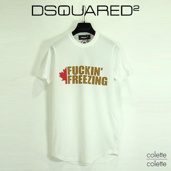 【SALE】ディースクエアード DSQUARED2 メンズ tシャツ 『 FUCKIN FREEZING 』【正規品】 ディースク ロゴTシャツ dsquared2 DSQUARED2 ( ディースクエアード )メンズ FUCKIN FREEZING  dsquared