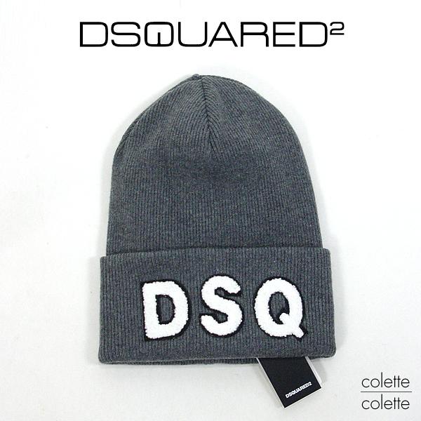 ディースクエアード DSQUARED2 ニット帽 ■【正規代理店商品】ディースク『 DSQ 』 DSQUARED2 ( ディースクエアード ) dsquared2 ニットキャップ