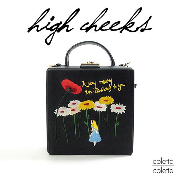 ハイチークス high cheeks  【ふしぎの国のアリス】(ディズニーコラボ)パーティートランクバッグ 【Disney/high cheeks】Unbirthday Party Trunk Bagハイチークスhigh cheeks