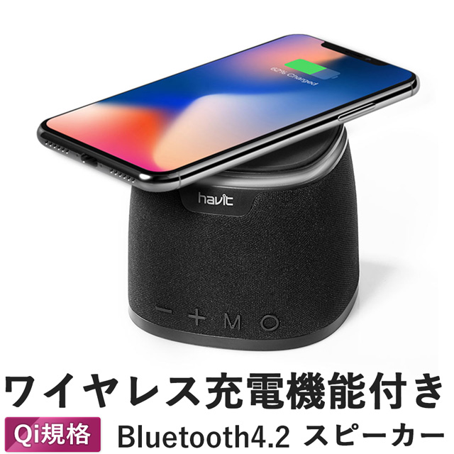 Wireless battery charger Bluetooth speaker Qi correspondence [iphone8  iphonex iPhoneXs rapid fast charging galaxy qi iphone android mobile  battery