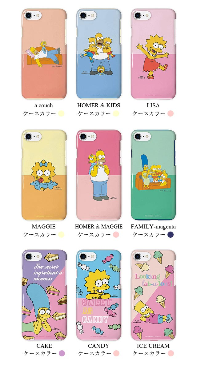 sports shoes b8d18 a5797 iPhone case Simpson's tough case [pretty character fashion iPhone Aiphone  where an eyephone 6 eyephone case smartphone cover mobile cover mobile case  ...