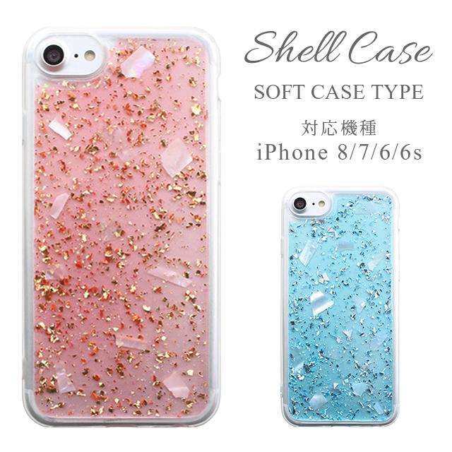 girls phone cases iphone 7