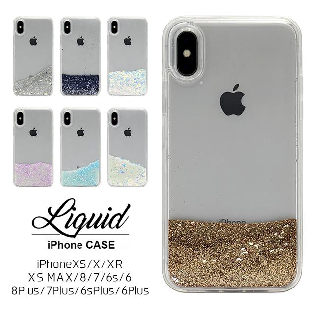 collaborn: iPhone case liquid hardware case [iPhone7 iPhone6s ...