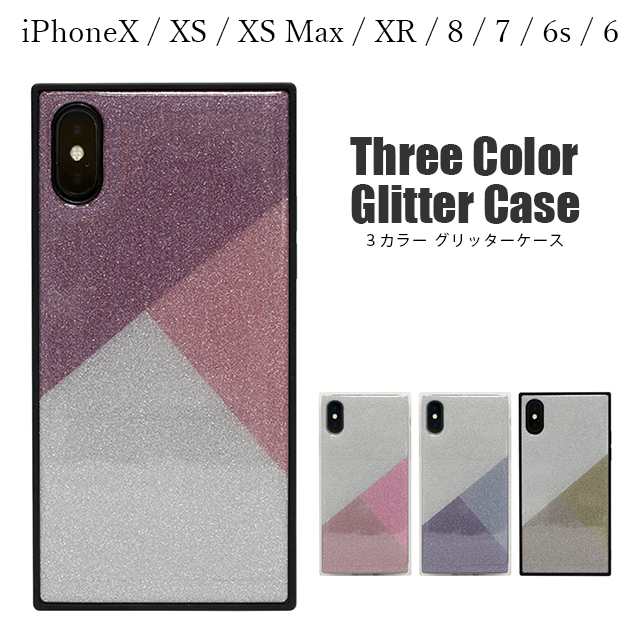 << point 10 times >> iPhone case glitter square case [smartphone case  iPhoneX iPhoneXS iPhoneXSMax iPhoneXR iPhone8 eyephone 8 eyephone X  eyephone XS