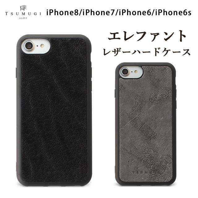 bcbde11739 iPhone ケース おしゃれな iPhoneケース ギフト レザー エレファントレザー 革 本革 高級 皮 象革