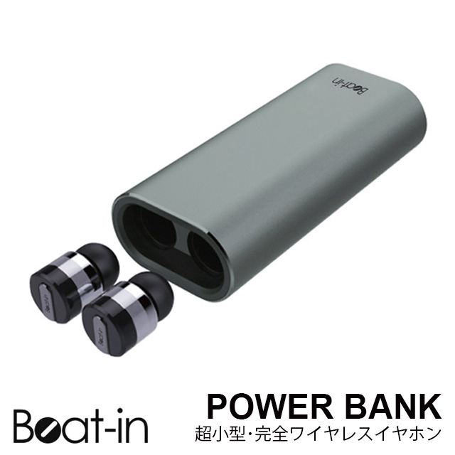 【全品ポイント20倍】《送料無料》 イヤホン Bluetooth Beat-in Power Bank 【 完全独立型 イヤフォン ワイヤレス 高音質 ブルートゥース iphone アイフォン アイホン あいほん android アンドロイド スポーツ 両耳 無線無線 Xperia iPad ワイヤレスイヤホン iPhoneXs iPhone