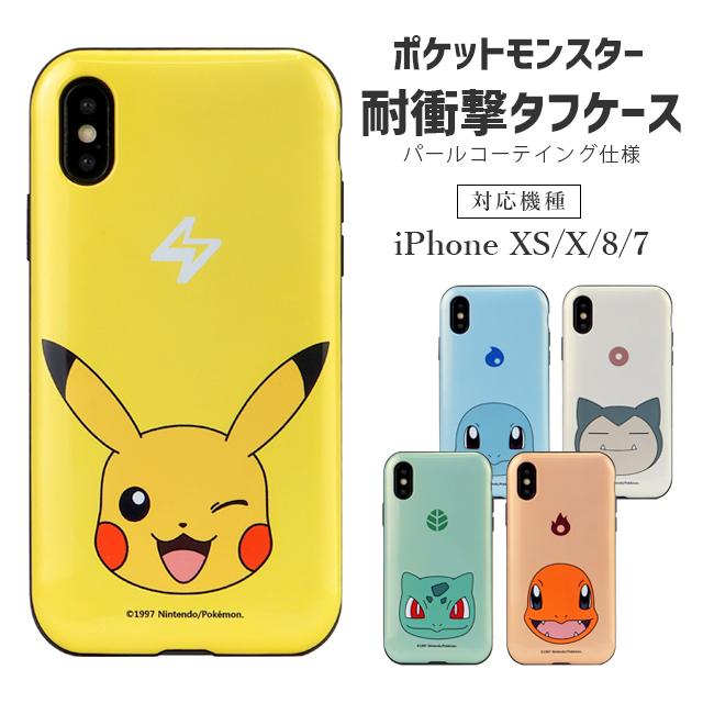 new product e7f3c 8346a iPhone case Pokemon shock tough case [smartphone case iPhoneXs iPhoneX  iPhone8 iPhone7 eyephone Xs eyephone X eyephone 8 eyephone 7 eyephone case  ...