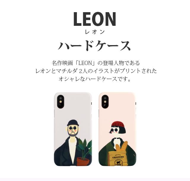 楽天市場iphoneケース レオン マチルダ ハード ケース スマホケース