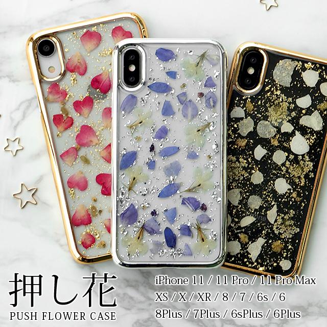 The smartphone case iphone 6 plus case
