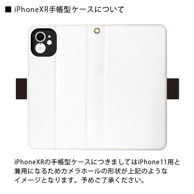 iphone11 在庫