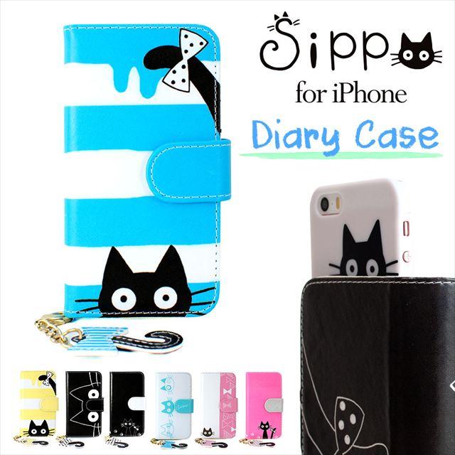 iPhoneSE情况iphone6情况iPhone6s情况iphone5情况iPhone5s情况笔记本型女士iPhone AIPHONE iPhone箱盖日记猫猫猫插图黑猫好可爱的女子的sippo