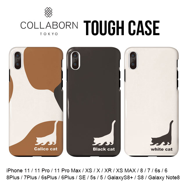 new product be15a ebc40 Smartphone case tortoiseshell cat shock tough case [iPhone case iPhone7  iPhoneX iPhone8 iphone8Plus iPhoneXs iPhoneXsMAX iPhoneXR SE eyephone 7 ...