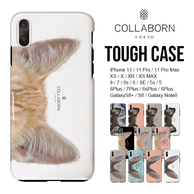 check out d4b0a 83c01 Smartphone case cat ear shock tough case [iPhone case iPhone7 iPhoneX  iPhone8 iphone8Plus iPhoneXs iPhoneXsMAX iPhoneXR SE eyephone 7 eyephone 8  ...