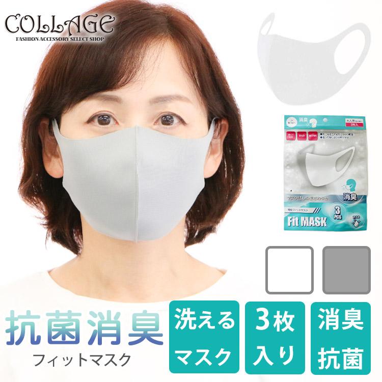 ウレタン マスク 臭い ピッタマスクの「臭い」と「臭い取り」(リニューアル版
