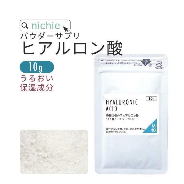 低分子 ヒアルロン酸 粉末 サプリ 10g マドラー付 乾燥 する季節に ヒアルロン液 ドリンク をお探しの方に パウダー サプリメント  nichie ニチエー