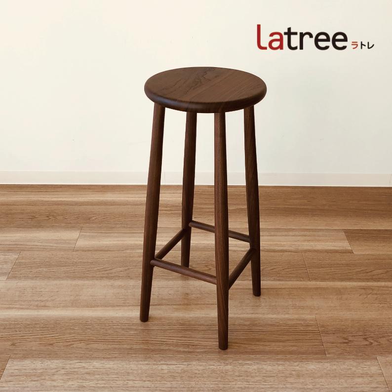ハイスツール スツール 木製 丸 北欧 木製スツール カウンターチェア カウンタースツール キッチンスツール ハイチェア 椅子 おしゃれ 高さ65cm ラトレ Latree 正規品