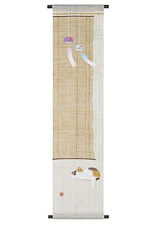 京都洛柿庵 夏の飾りタペストリー ひるねこに風鈴